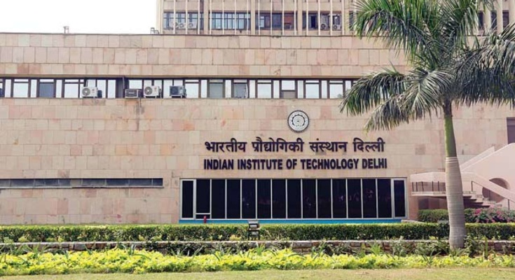 IIT may declare JEE Advanced Result 2018 again